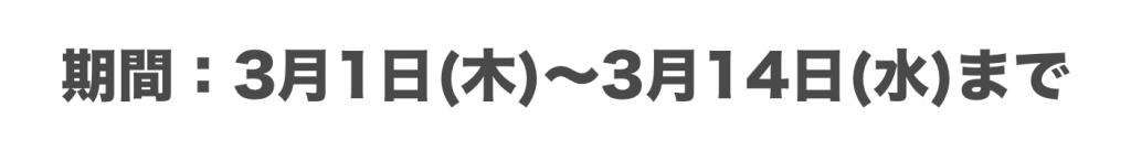 26譌・驟堺ソ。_逕サ蜒・3